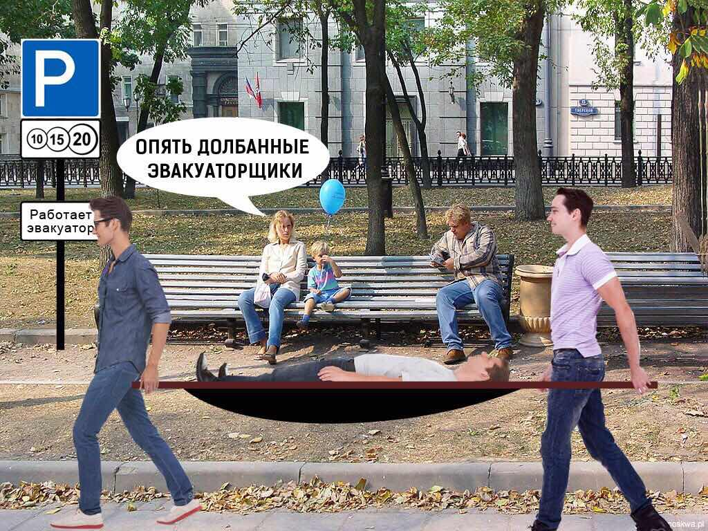Прут в зад по русски 2 фотография