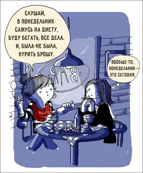 Фото комиксы о женщинах фото 149-0