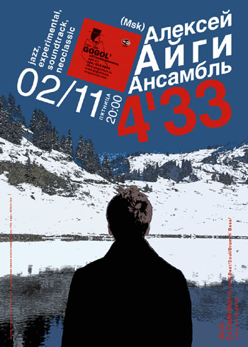 2012-11-02_350x490