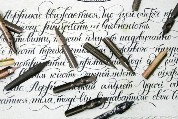 val-kaligrafia