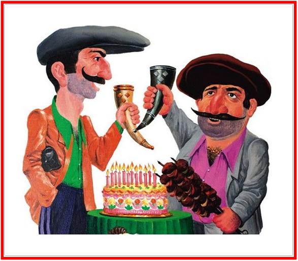 Поздравление с днём рождения кавказского мужчину 283