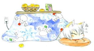 http://pinecone.ojaru.jp/top.html