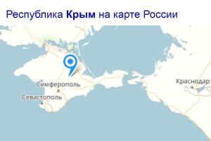 Крым1.jpg