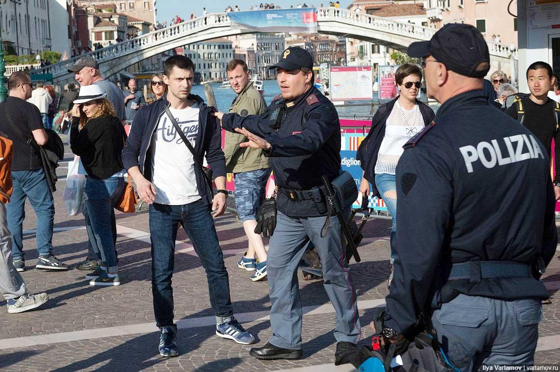 Пикет в Венеции_900.jpg