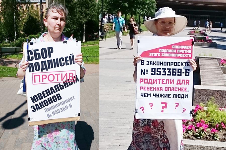 Ленинград_2 июля.jpg