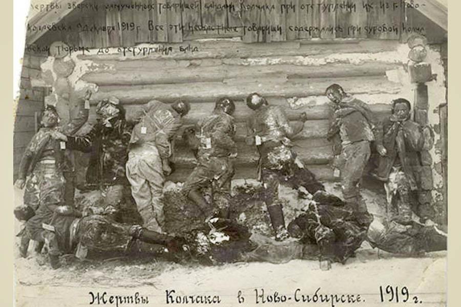 Жертвы Колчака.jpg