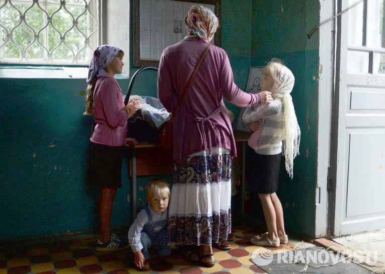 Маткапитал Чабанов