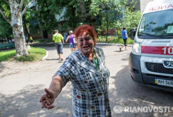Война украине помощь бывает разная