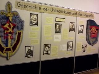 герб Штази похож на герб КГБ, как, в принципе и структура организации, скопированная с КГБ