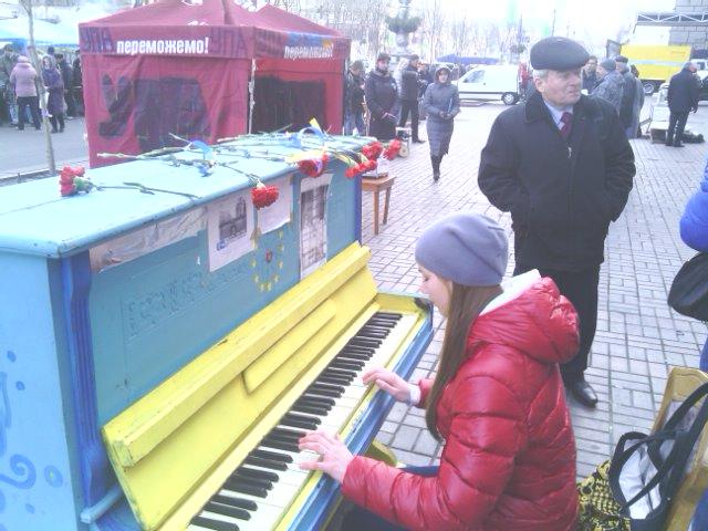 пианист майдан украина киев