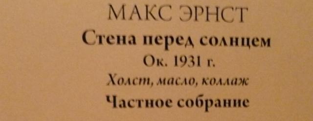 P1100402