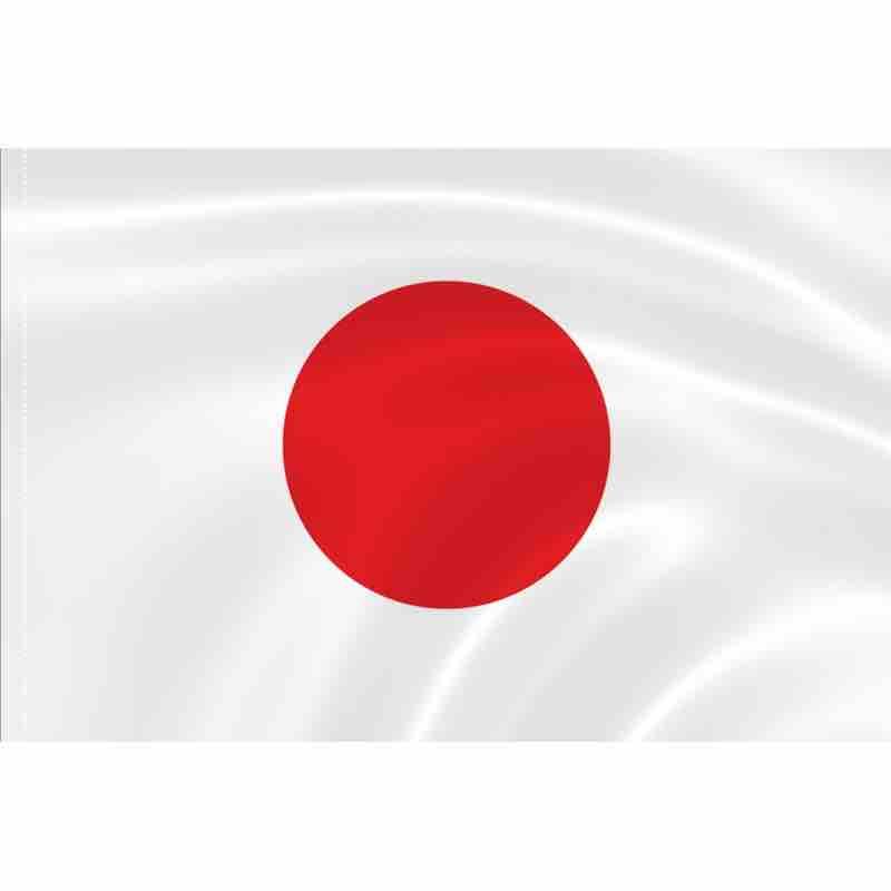 флаг японии фото картинки что означает мечты ворвутся