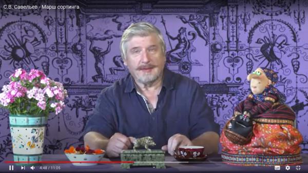 Учёные мужи & Великие Кабаны по ч. 3