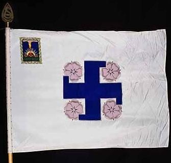 卐Прапор卍 по части пятой.