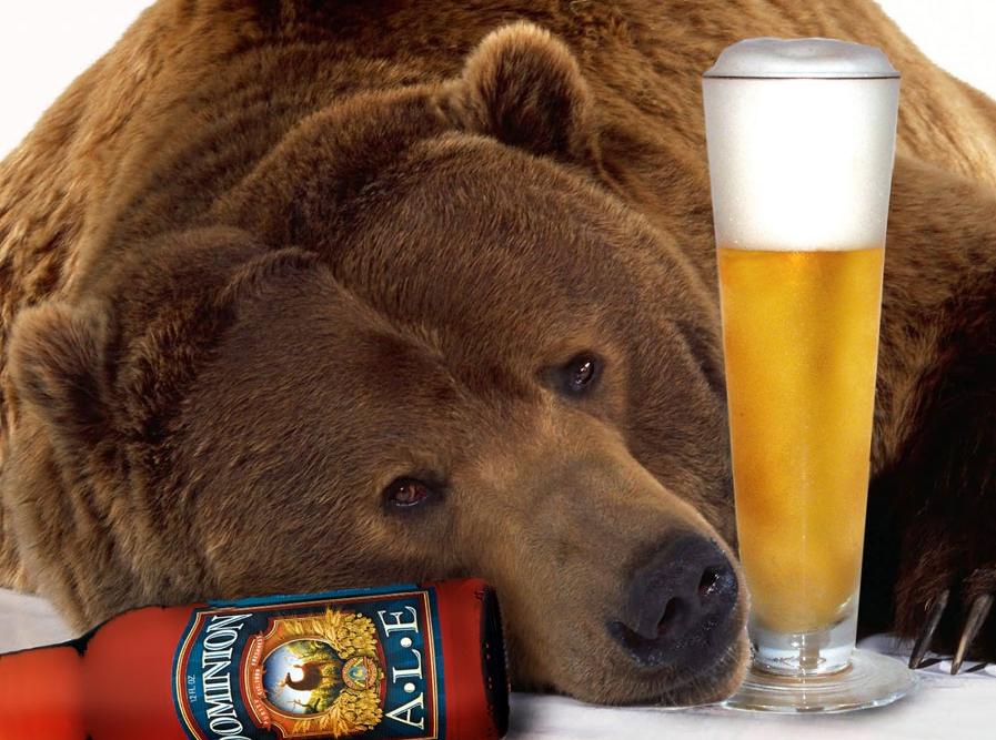 mis-z-piwem