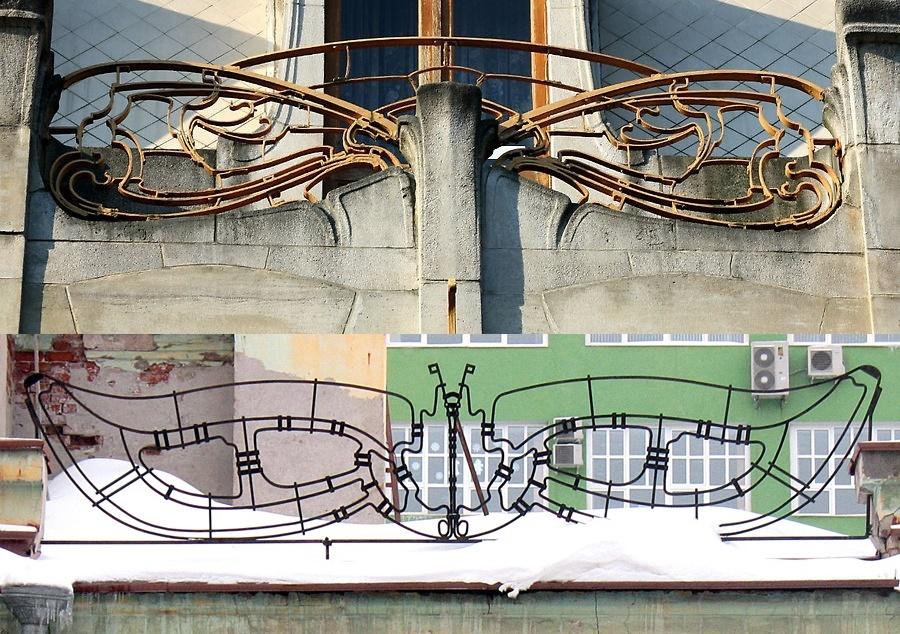Кованые ограждения в виде крыльев бабочки на доме архитектора Виктора Орта в Брюсселе и самарском особняке Курлиной. Верхнее фото отсюда: https://turbina.ru/guide/Bryussel-Belgiya-116907/Zametki/Bryussel-rodina-moderna-tch-1-64798/photo1668387/