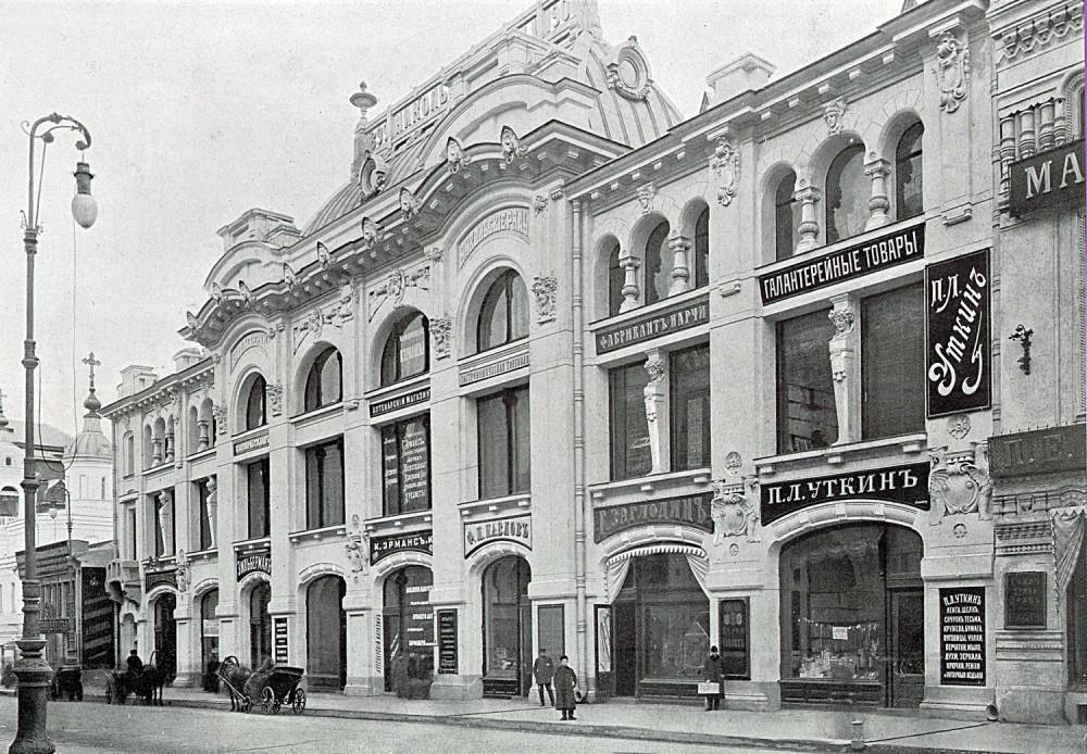 Никольские торговые ряды в Москве. Архитектор Лев Кекушев. Фото начала ХХ века.
