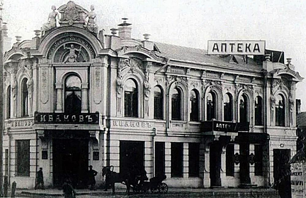 Винные склады Иванова в Самаре. Фото начала ХХ века.