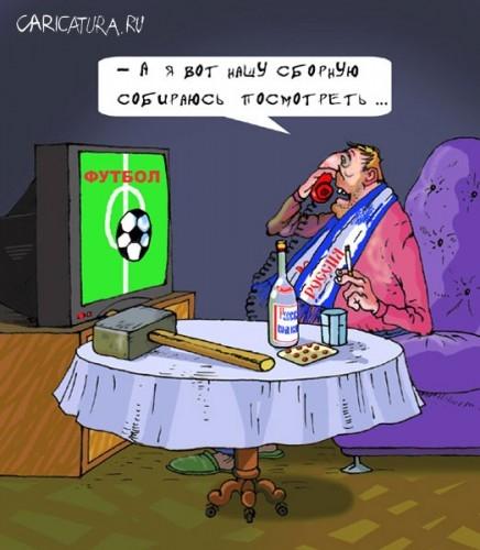 карикатура из интернета