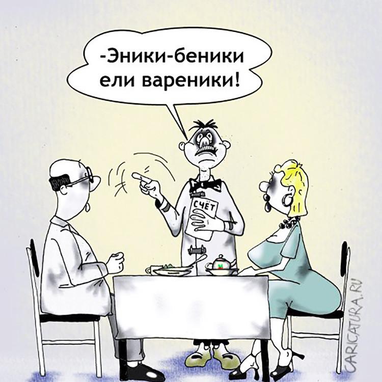 Анекдоты Про Съел