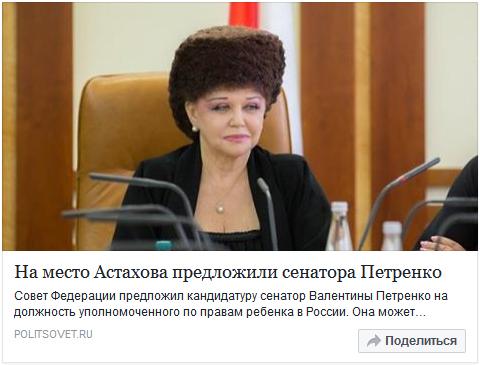 http://ic.pics.livejournal.com/golishev/1710551/114508/114508_original.jpg
