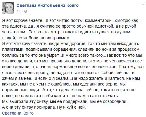 Россия категорически против выхода наблюдателей ОБСЕ на линию госграницы, - Марчук - Цензор.НЕТ 6755