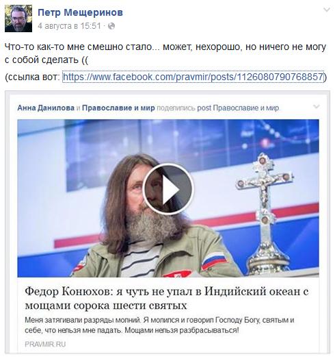 Днепровские врачи продемонстрировали пули и осколки, извлеченные из тел раненых бойцов АТО - Цензор.НЕТ 6705