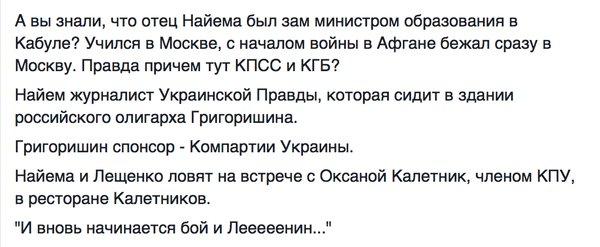 Российского офицера, рассказавшего о поборах с военных на оккупированном Донбассе, отозвали в РФ, - разведка - Цензор.НЕТ 3345