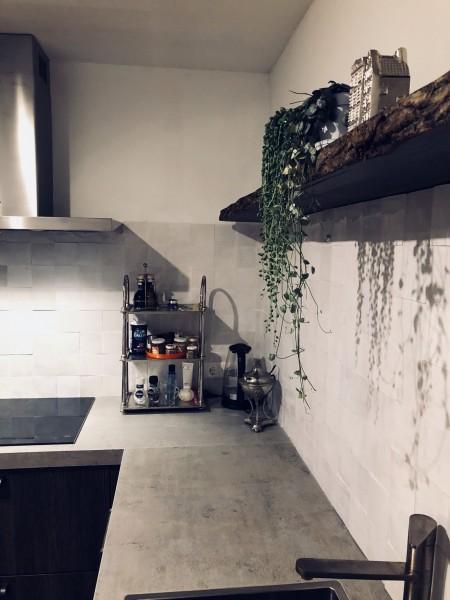 Счастье живёт на кухне
