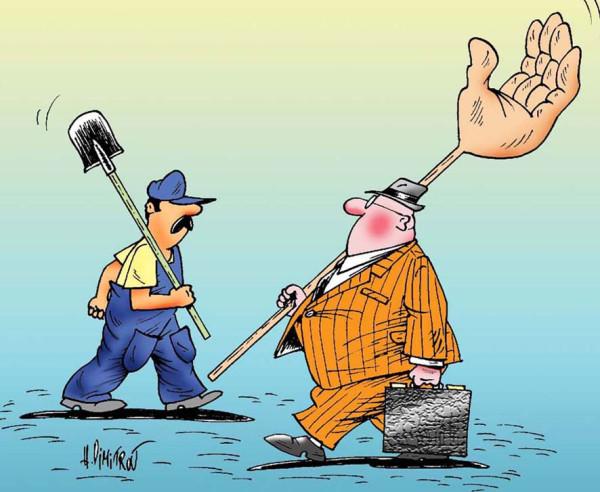 Картинки по запросу зарплата карикатура