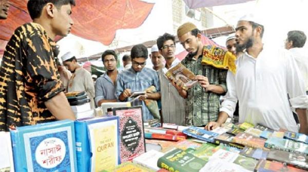 57003-INNERRESIZED600-600-IslamicBooks-Boom-in-Bangladeshs-Ramadan
