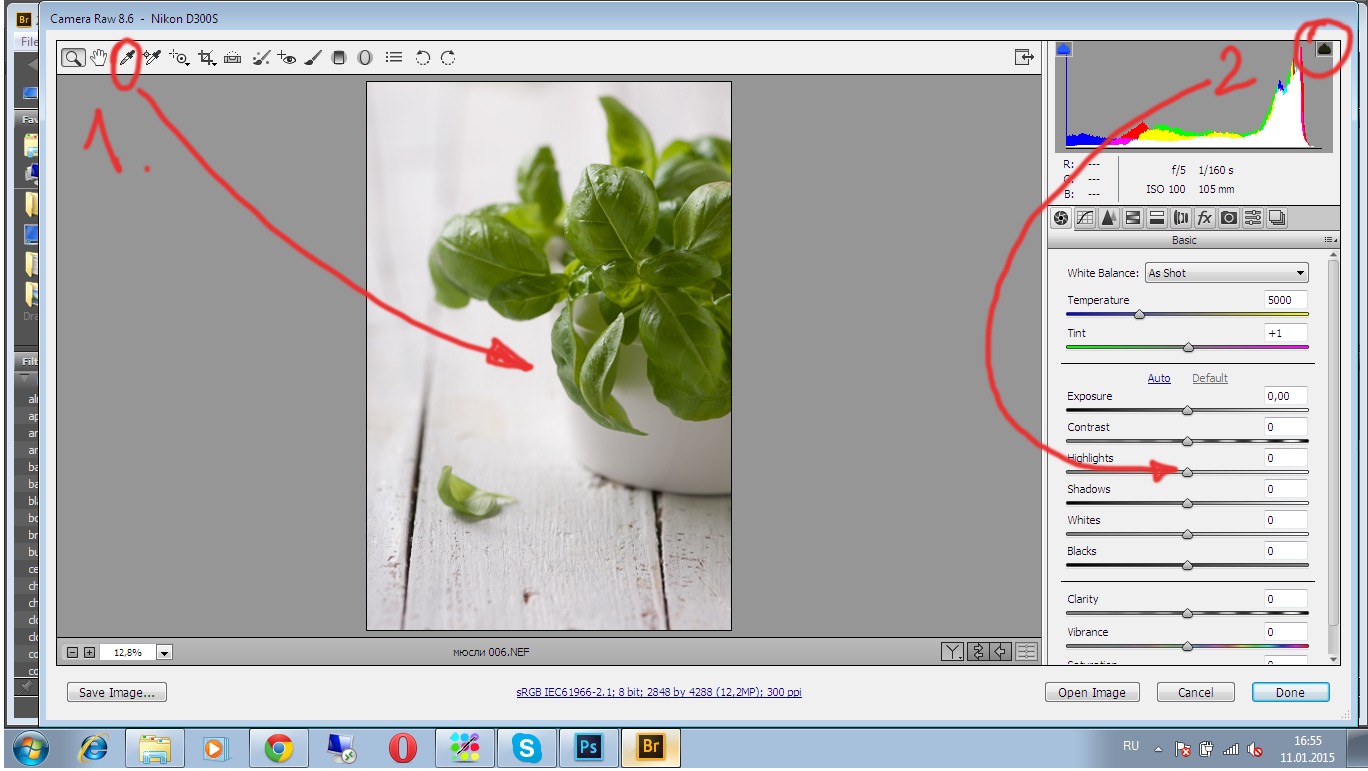 Как сделать четким изображение в фотошопе