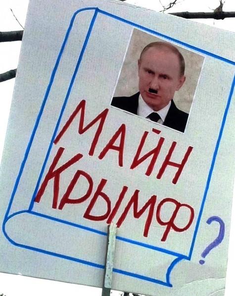 Майн Крымф