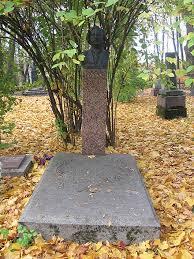 Могила на Литераторских мостках.