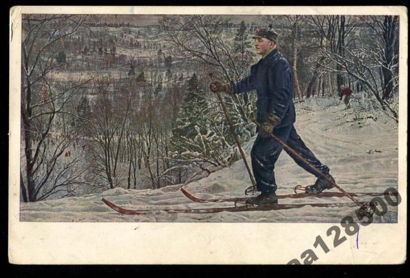 Клим Ворошилов на лыжах.