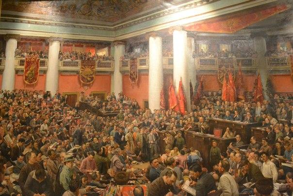 Торжественное открытие второго съезда Коминтерна во дворце имени Урицкого.