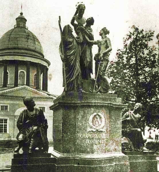 И так тоже было. Это памятник Александру.