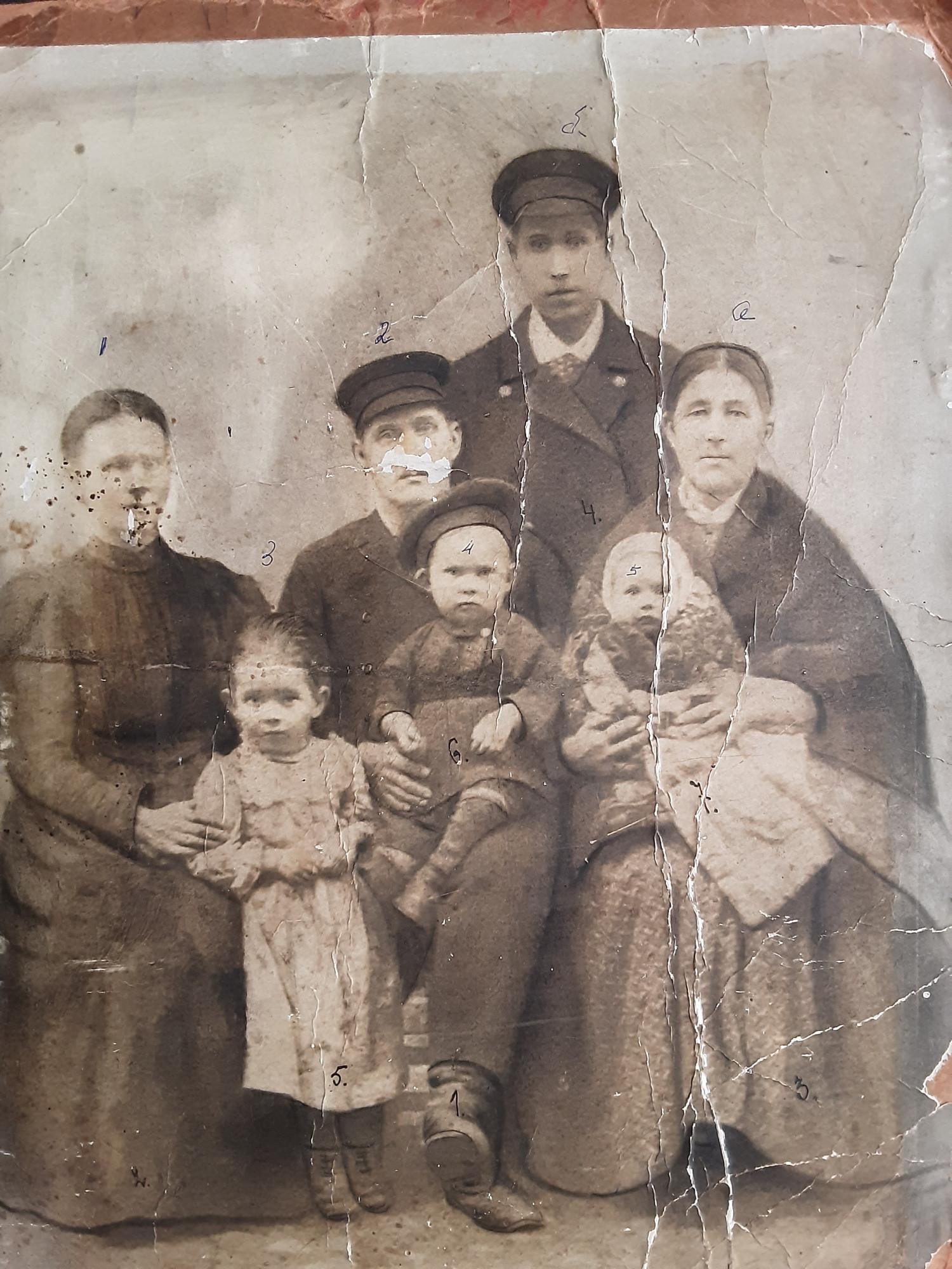 1895 год.