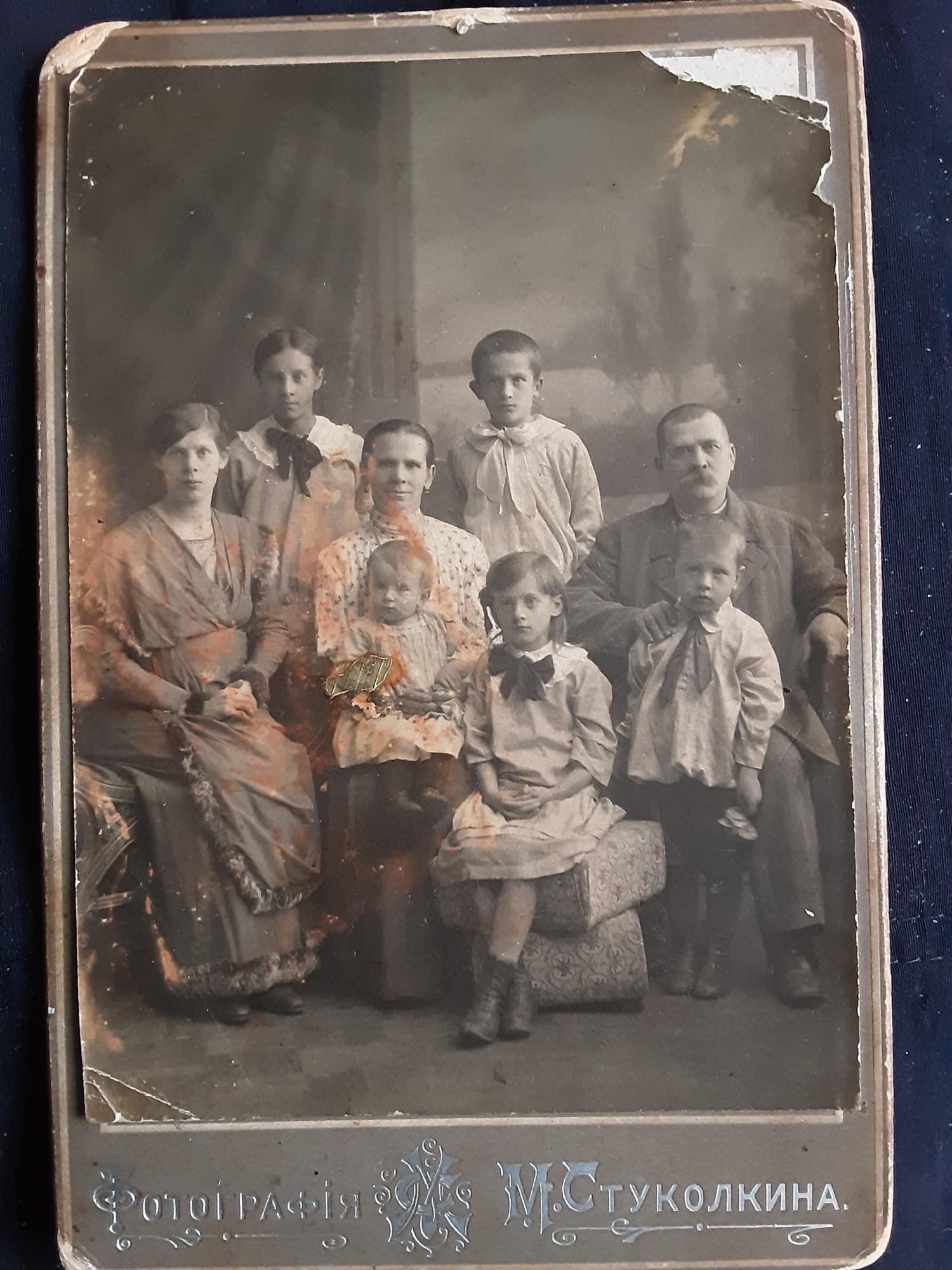 Это уже 1914 год. Семья в сборе.