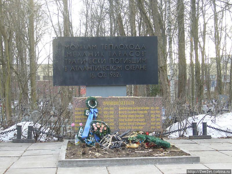 """""""Тарасов"""" утонул в Северной Атлантике."""