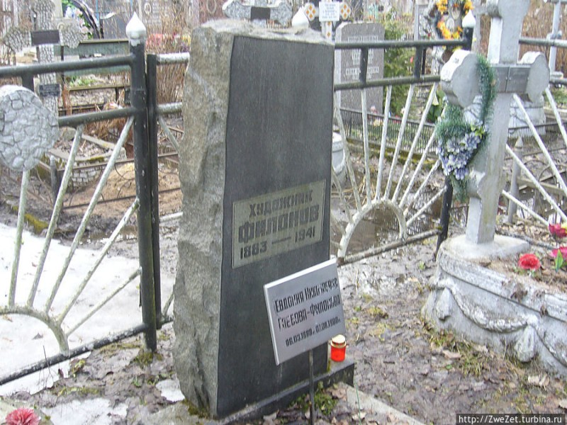 Несчастного и гениального художника жена сумела похоронить в отдельной могиле. 3-го декабря 41 года уже была и блокада и мороз, но еще оставались запасы сил отвезти тело мужа и организовать похороны. Спустя два-три месяца об этом не могло быть и речи. Хоть здесь повезло Павлу Николаевичу.