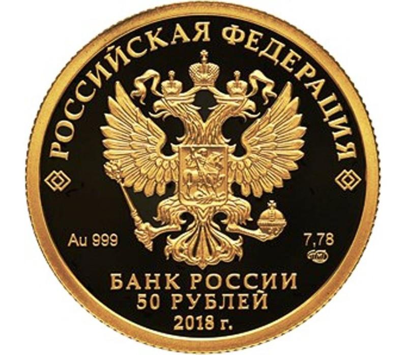 Можно купить за 40+ тысяч рублей.