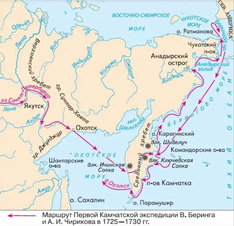 Слева виден Иркутск, еще на 800 верст к юго-западу- Жиганск.  До Санкт-Петербурга год езды. Такие вот расстояния в России.