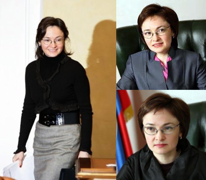 Респект и уважуха Эльвире Сапхизадовне, ее папе Сапхизаиду Саитзадовичу и маме Зулейхе Хаматнуровне. Мне нравится наш Председатель ЦБ.