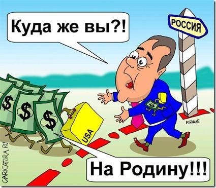 Может ли банк россии - 16d7