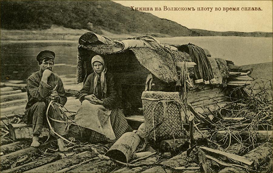 2 Хижина на Волжском плоту во время сплава, издано по соб. фотографа В. И. Бреева