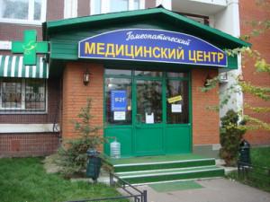 bratislavskaya