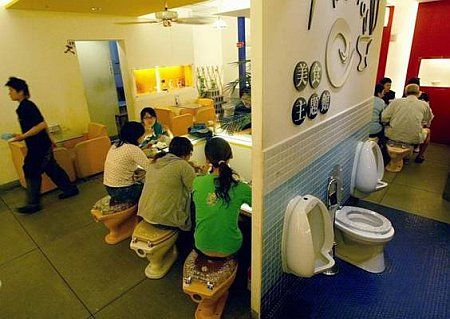 toilet_4