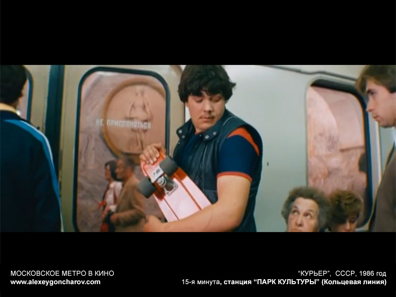 metro_v_kino_-_alexeygoncharov.com_32a