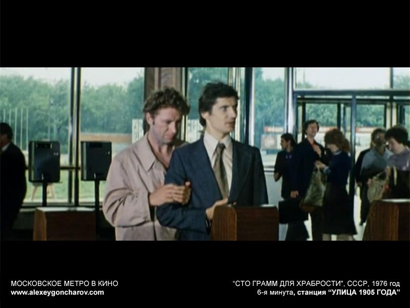 metro_v_kino_-_alexeygoncharov.com_50a